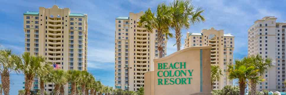 Beach Colony Condo Towers entrance
